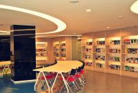 Pengertian Perpustakaan