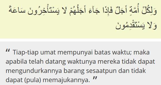 Q.S. Al- A'raf ayat 34