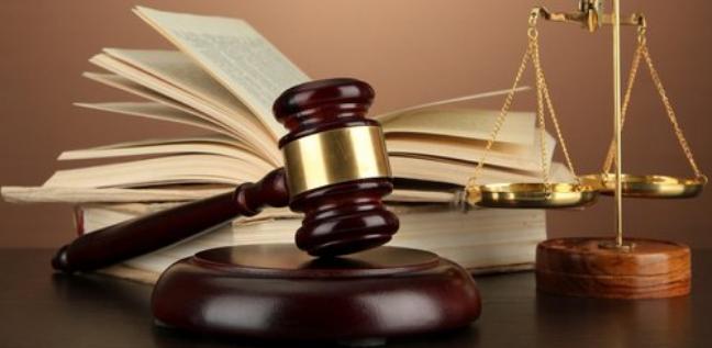 Pengertian Hukum Formal dan Hukum Material