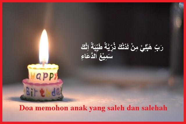 Doa memohon anak yang saleh dan salehah