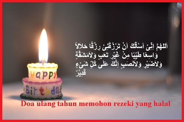 Doa ulang tahun memohon rezeki yang halal