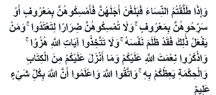 Surat-Al-Baqarah-Ayat