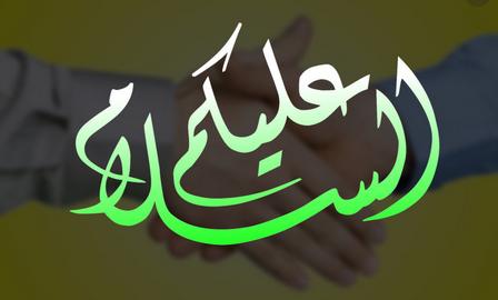 kaligrafi assalamualaikum dan waalaikumsalam