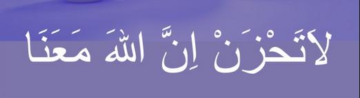 tulisan la tahzan innallaha maana artinya