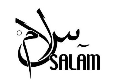 tulisan assalamualaikum yang benar dalam bahasa arab
