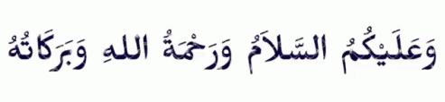 download tulisan arab assalamualaikum untuk undangan